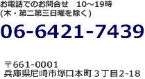 0664217439