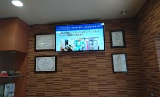 デジタルサイネージ実績   江原歯科医院様