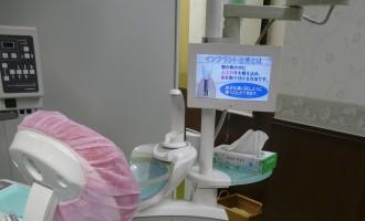 デジタルサイネージ実績 | 小石歯科医院様