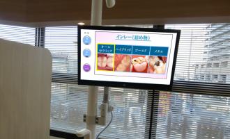 デジタルサイネージ実績 | 小西歯科医院様