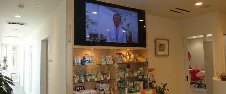デジタルサイネージ実績 | 名古屋市中村区 | かすもり・おしむら歯科様