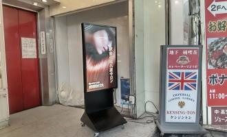デジタルサイネージ実績 | 姫路市 | ビューティーサロンシバタ様