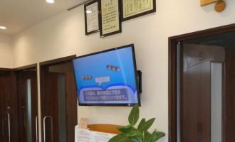 デジタルサイネージ実績 | 愛知県日進市|こめのき台加藤歯科様