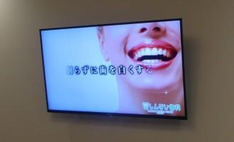デジタルサイネージ実績 | 福岡市博多区|しんかい歯科様