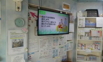 デジタルサイネージ実績 | 長野県松本市 | 神谷歯科医院様