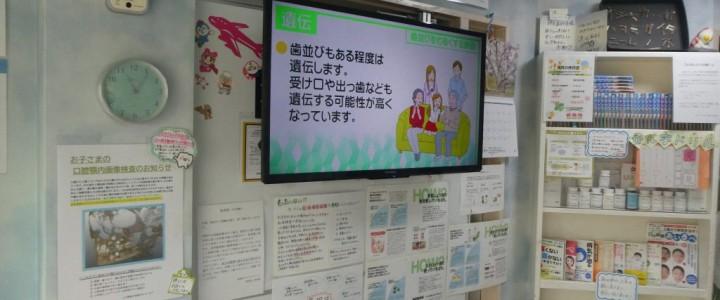 デジタルサイネージ実績 | 松本市 | 神谷歯科医院 様