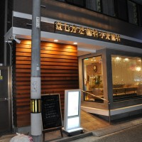 広島市|はしかた歯科小児歯科様事例2